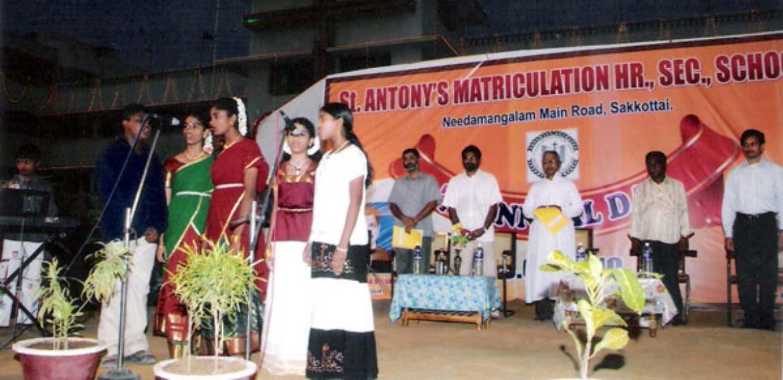 St.Antony's School Annual Day