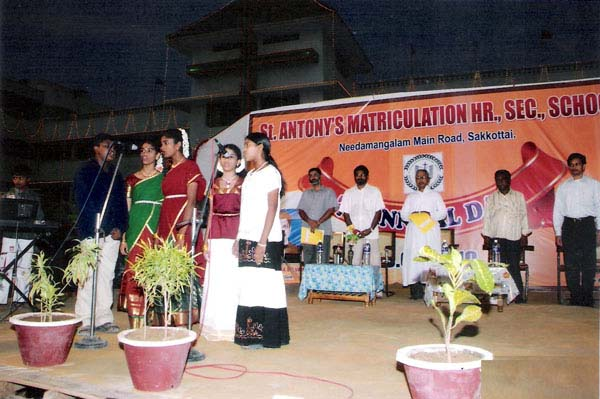 Group Performance at annual day