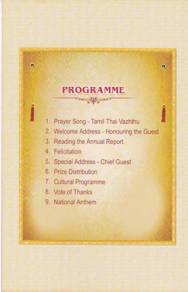 St.Antony'S School Annual Day – Madhagroup.Org