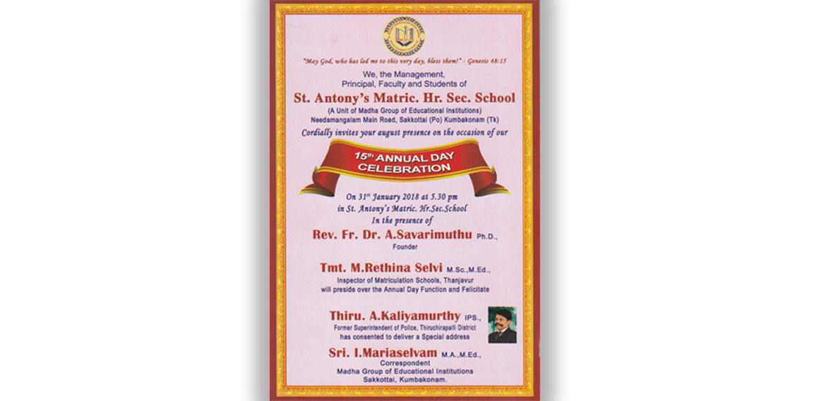 St. Antony's Matric. Hr. Sec. School 15th Annual Day on 31st Jan 2018