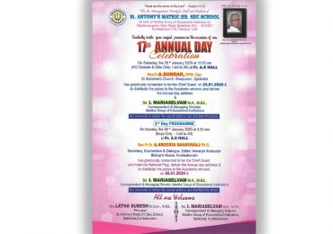 17th Annual Day celebration – St.Antony's School