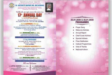 17th Annual Day celebration – St.Antony's School